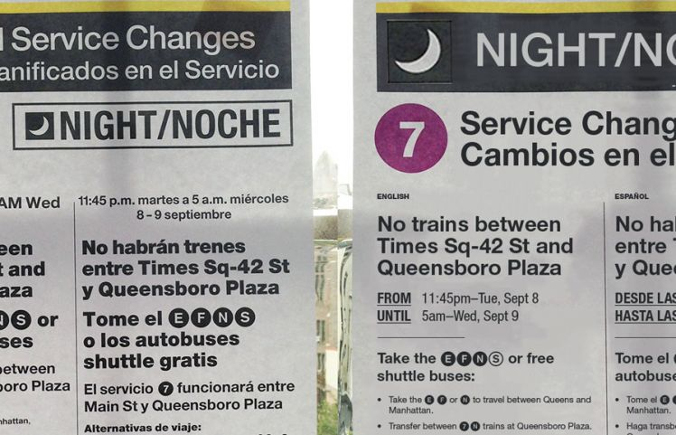 MTA: Do This Now!